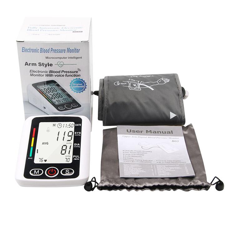 Рука Монитор артериального давления XBP-A02